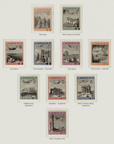 20080525113517_metaxas-stamps