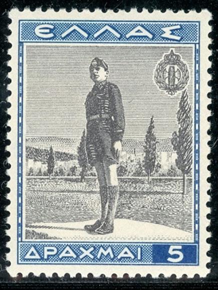 Greece stamp 4th of August regime - Metaxas dictatorship - EON - 1936 1937 1938 1940 1941